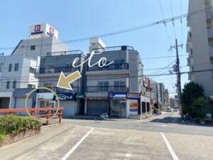 枚方市駅からの道順10